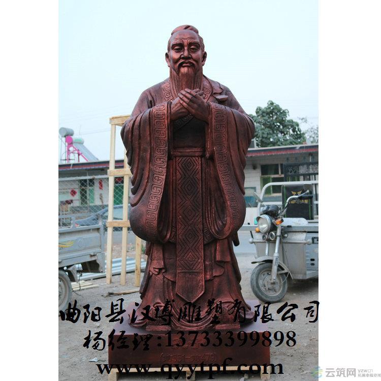 校园名人雕塑孔子人物雕塑玻璃钢仿铜雕塑古代历史教育家雕塑铸铜雕塑