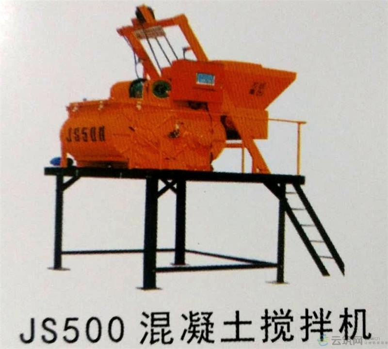 js500强制搅拌机