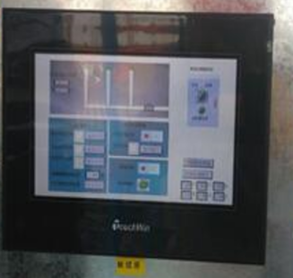 混凝土标养室监测系统