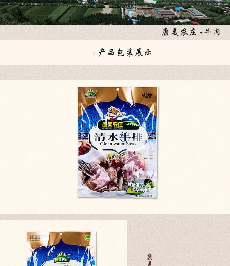 清水牛排_05.jpg