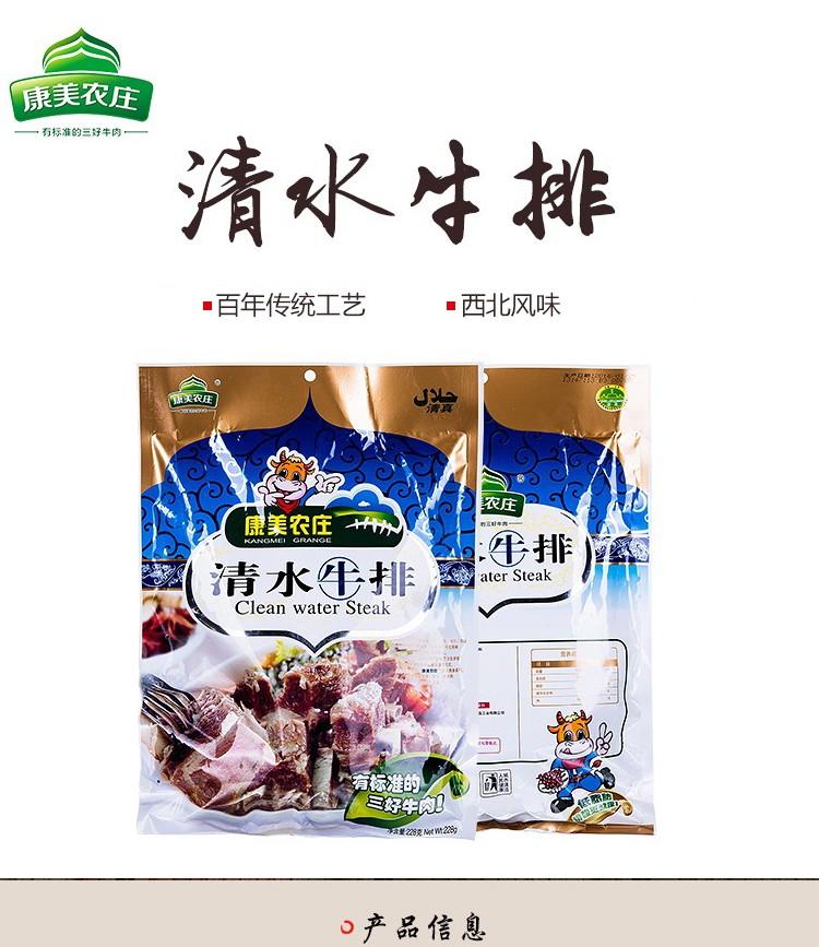 清水牛排_01.jpg