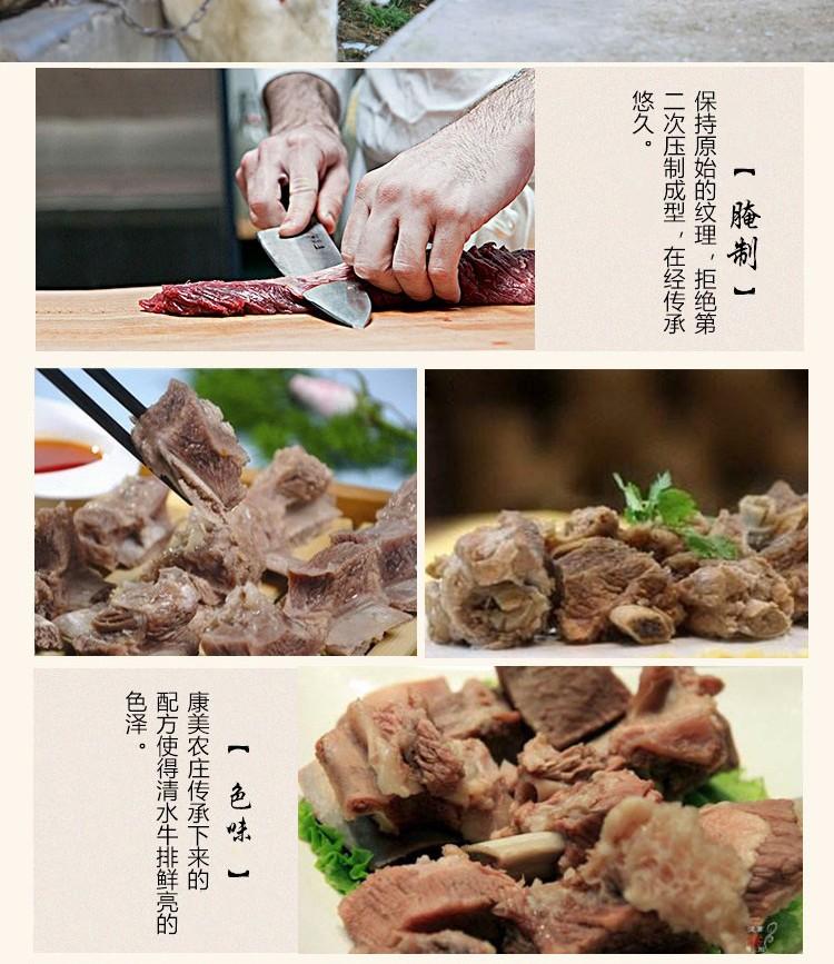 清水牛排_03.jpg