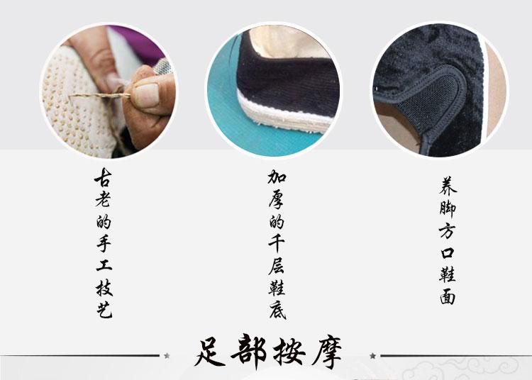 布鞋_08.jpg