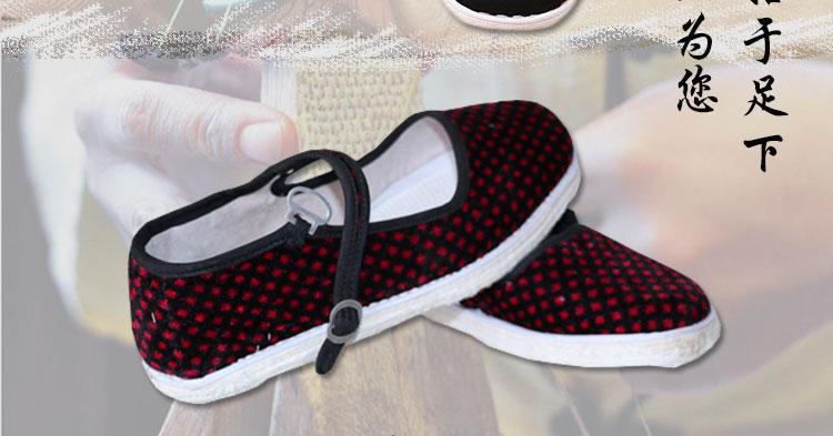 布鞋_03.jpg