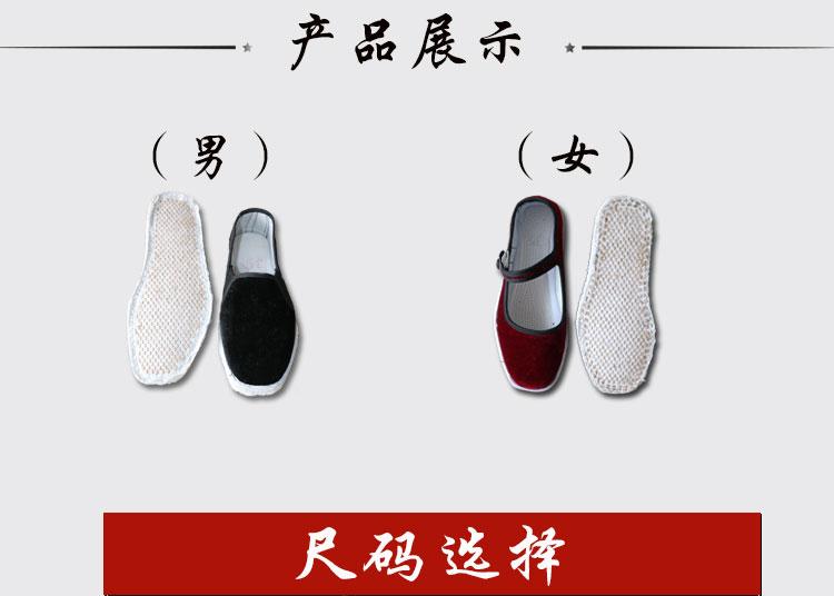 布鞋_06.jpg