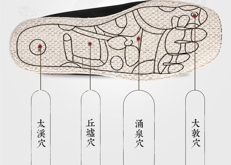 布鞋_09.jpg